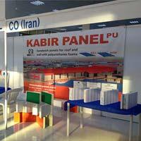 نمایشگاه بین المللی صنعت ساختمان ارمنستان 92