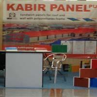 نمایشگاه بین المللی صنعت ساختمان ترکمنستان 91