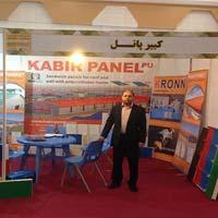 نمایشگاه بین المللی صنعت ساختمان افغانستان هرات 93