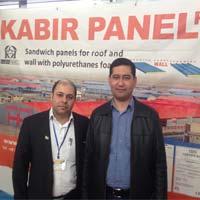 نمایشگاه بین المللی صنعت ساختمان ترکمنستان 92